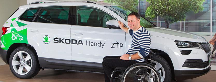 Škoda Handy Mobility Tour